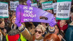 Protestas ante el Parlamento de Andalucía: