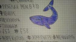 Una joven denuncia haber sido violada por varios chicos en el juego de 'la ballena