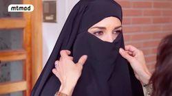 Paula Echevarría, sobre el agobio de rodar con niqab: