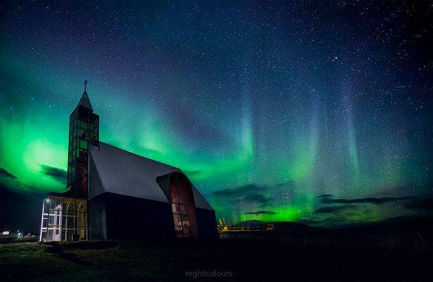 Auroras boreales: esto es lo que pasa cuando el cielo se viste de