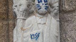 El aplaudido 'recadito' de Antonio Maestre a los Franco tras aparecer pintarrajeada una figura de la catedral de