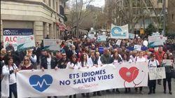 El requisito del catalán en la sanidad pública enfrenta a PSOE y