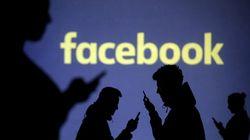 ¿Cómo nos ha cambiado Facebook en 15
