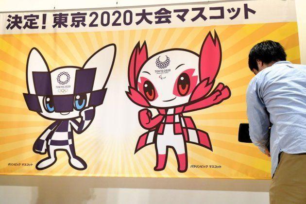 Estas son las mascotas de los Juegos Olímpicos de Tokio