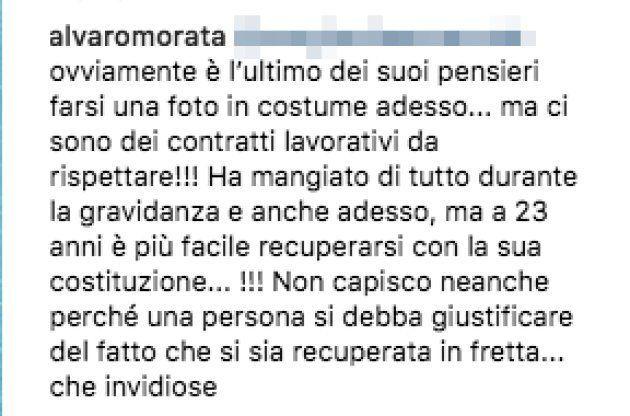 Álvaro Morata acalla las críticas a su mujer por una foto en bikini al poco de