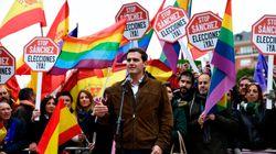 Vox acusa a Ciudadanos de saltarse el acuerdo sobre la manifestación de