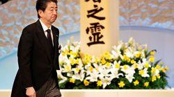 El Ministerio de Finanzas de Japón falseó documentos de un escándalo que involucra a Shinzo