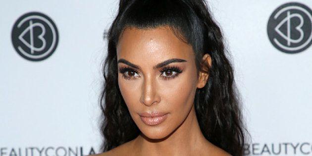 Kim Kardashian se ha implantado un collar bajo la piel y es realmente