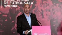 Rubiales anuncia un formato Final Four para la Supercopa de