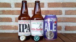 Lagunitas, cerveza estadounidense con nombre