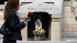 Los profanadores de las tumbas de Pablo Iglesias y Pasionaria estuvieron en la manifestación de