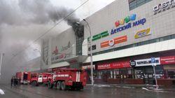 Al menos 64 muertos por un incendio en un centro comercial de