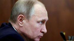 El Consejo de Seguridad de la ONU rechaza la condena del ataque a Siria que pretendía