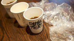 El vídeo con más de 10 millones de reproducciones que ha obligado a Starbucks a pedir