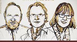 Ashkin, Mourou y Strickland, Premio Nobel de Física por sus invenciones en física
