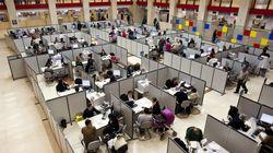 Hacienda publicará un listado con el absentismo laboral entre los funcionarios de las
