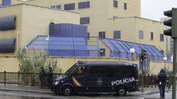 Varios internos del CIE de Aluche intentaron huir anoche utilizando una canasta como un