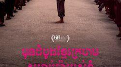 Tráiler de 'Se lo llevaron: recuerdos de una niña de Camboya', dirigida por Angelina