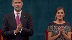 Sigue en directo la ceremonia de entrega de los premios Princesa de Asturias