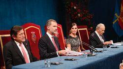Felipe VI, en la entrega de los Premios Princesa de Asturias: