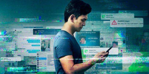 Imagen de la película 'Searching' (Sony