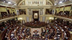 El Congreso da el primer paso para despenalizar las injurias al Rey y el enaltecimiento del