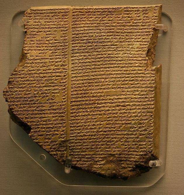 Gilgameš, rey de