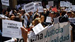 Jueces y fiscales hacen huelga para reivindicar la mejora en sus condiciones