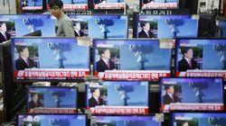 Naciones Unidas condena el desafío de Corea del