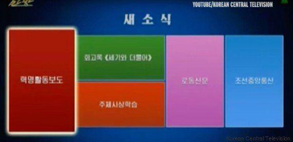 Así luce Manbang, el Netflix de Corea del
