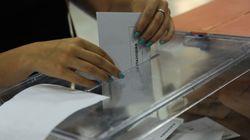 ¿Por qué no se pueden convocar elecciones mientras se tramita una moción de