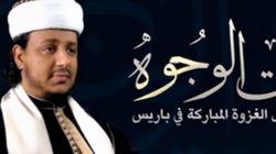 Al Qaeda amenaza con más ataques como el de