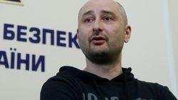El periodista ruso dado por muerto por Kiev reaparece y denuncia un plan ruso para