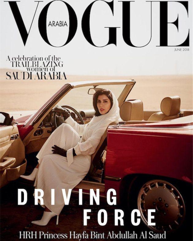 La histórica portada de 'Vogue' Arabia, aplaudida y criticada a partes