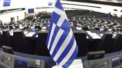Grecia pide oficialmente el tercer