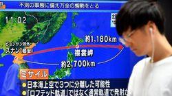 Corea del Norte lanza un misil balístico de medio alcance que sobrevuela