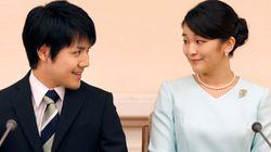 La nieta del emperador de Japón anuncia su compromiso con un