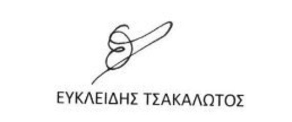 Cachondeo en Twitter con la firma del ministro griego de