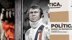 Estrenos: 'Warcraft: El origen', 'Steve McQueen: The Man & Le Mans' y 'Política, manual de