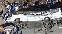 Un accidente de autobús en Japón deja 14 muertos y 27
