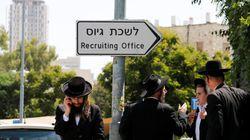 Los judíos ultraortodoxos no podrán escaparse de la mili en
