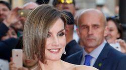¡Vaya cambio! La reina Letizia estrena corte de pelo en los I Premios Woman