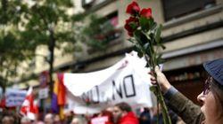 Centenares de personas piden en Ferraz el 'no' a