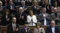 El sentido homenaje de los diputados a José Antonio