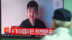 El hijo del asesinado Kim Jong-nam publica un misterioso vídeo en