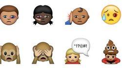 Estos emojis pueden ayudarte a superar la violencia