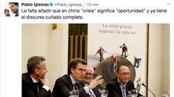 Feijóo indigna a Pablo Iglesias con esta frase sobre la utilidad de la