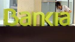 El FROB pide a Bankia y BMN que empiecen a preparar su