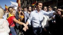 Ciudadanos desbanca a Podemos como tercera fuerza según una encuesta de