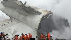 Al menos 32 muertos en un accidente de avión en un aeropuerto de